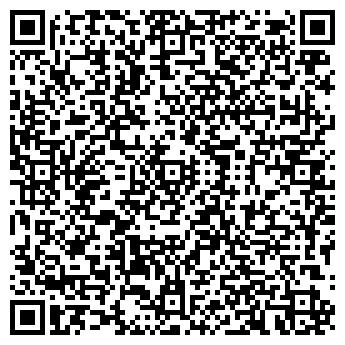 QR-код с контактной информацией организации Частное предприятие ДиАн-БелСнаб