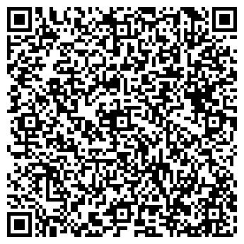"""QR-код с контактной информацией организации ООО """"ТоргДепо"""""""
