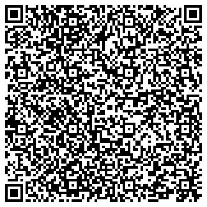 QR-код с контактной информацией организации Частное предприятие «Управляющая компания «БизнесНавигатор», Частное предприятие