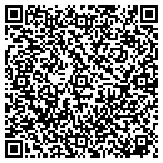 QR-код с контактной информацией организации ИП Крупица