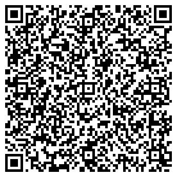 """QR-код с контактной информацией организации ООО""""Узденский лес»"""