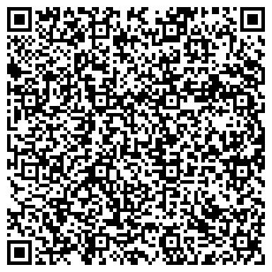 """QR-код с контактной информацией организации ОАО """"Калинковичский ремонтно-механический завод"""""""