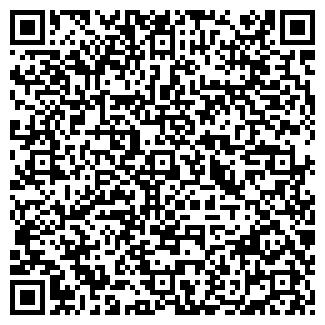 """QR-код с контактной информацией организации ООО """"Агросектор"""""""