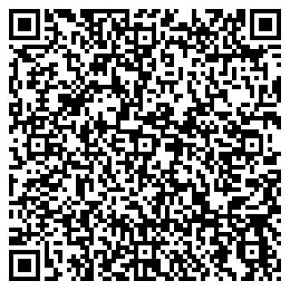 QR-код с контактной информацией организации «Azias»