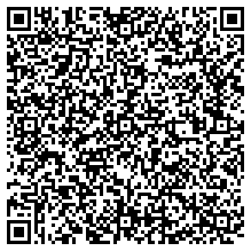 """QR-код с контактной информацией организации ООО """"Постстройбетон"""""""