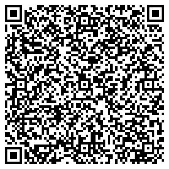 QR-код с контактной информацией организации Агролига