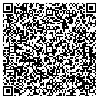 """QR-код с контактной информацией организации """"Торговый Дом """"ТЭМ"""" ООО"""