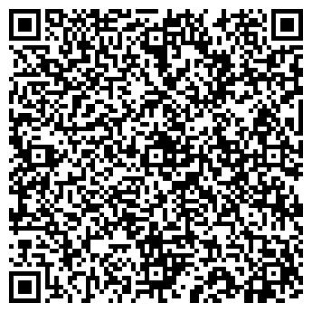 QR-код с контактной информацией организации Общество с ограниченной ответственностью ТОО «SV COMPANY»