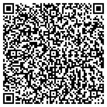 """QR-код с контактной информацией организации ООО """"Квобол"""""""