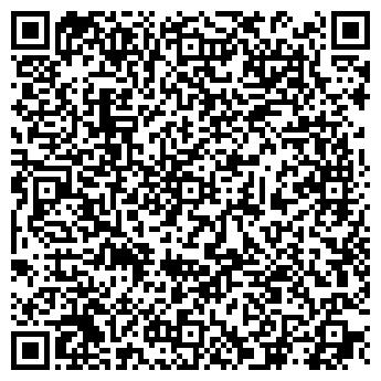 QR-код с контактной информацией организации ТОО НУР РЕЗИНА