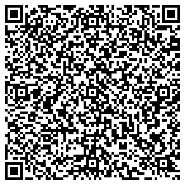 QR-код с контактной информацией организации ТОО «Агростимул.KZ»