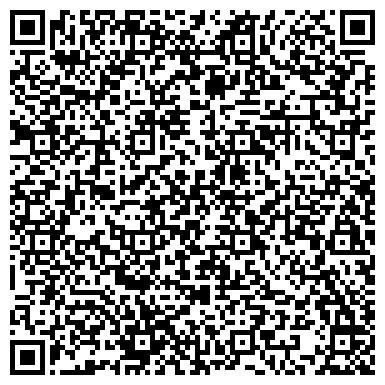 """QR-код с контактной информацией организации ТОО """"Бассар Электроникс Костанай"""""""