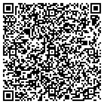 """QR-код с контактной информацией организации ТОО """"GMI-Company"""""""