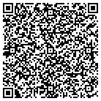 QR-код с контактной информацией организации Стройдормаш-Алматы