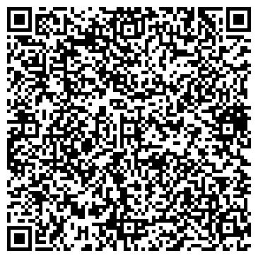 QR-код с контактной информацией организации ТОО «РОСБЕЛКАР», Общество с ограниченной ответственностью