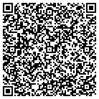QR-код с контактной информацией организации ТОО Вилма Стройприбор, Общество с ограниченной ответственностью
