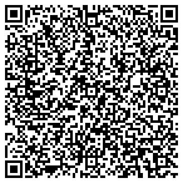QR-код с контактной информацией организации ТОО «КазАгроСервис ПВ»