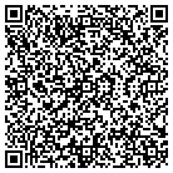 QR-код с контактной информацией организации Общество с ограниченной ответственностью ООО ОЛИС