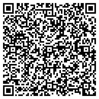 QR-код с контактной информацией организации AGRO-T