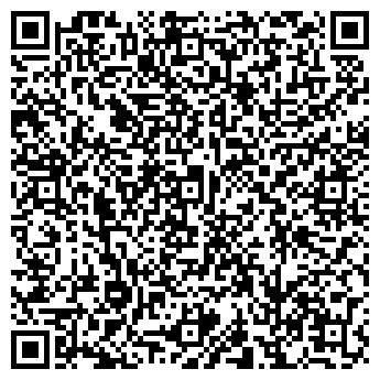 QR-код с контактной информацией организации Общество с ограниченной ответственностью Экспериментальный завод