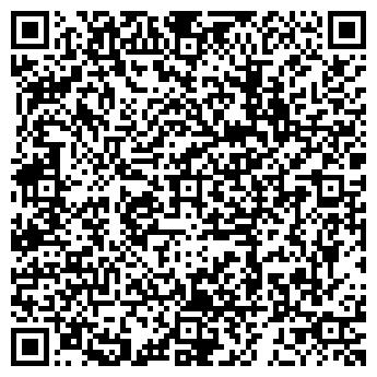 """QR-код с контактной информацией организации Общество с ограниченной ответственностью ТОО""""ОМАР GROUP"""""""