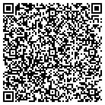 """QR-код с контактной информацией организации ТОО """"SL Agro"""""""