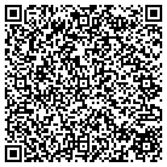 """QR-код с контактной информацией организации ТОО """"Агромашхолдинг-РК"""""""