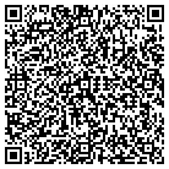 """QR-код с контактной информацией организации ЗАО """"СилосАгро"""""""