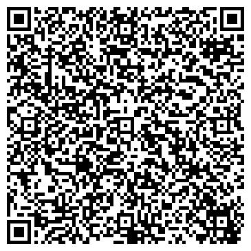 QR-код с контактной информацией организации ТОО «Круида Техно Плюс»