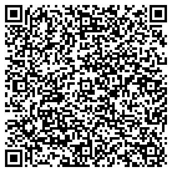 QR-код с контактной информацией организации Общество с ограниченной ответственностью ООО «Ремком»