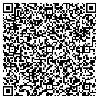 QR-код с контактной информацией организации АКВАПЛАСТ