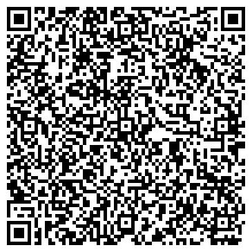 """QR-код с контактной информацией организации ТОО """"Компания Астык"""""""