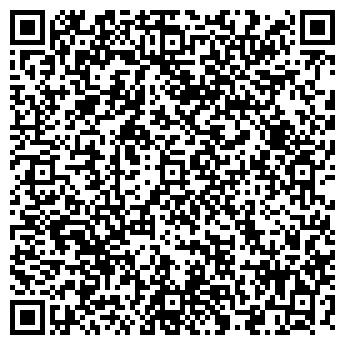 QR-код с контактной информацией организации ДОН КОНЦЕРН