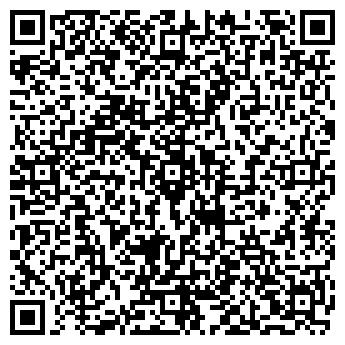 """QR-код с контактной информацией организации ЧП""""ЛиМ"""""""