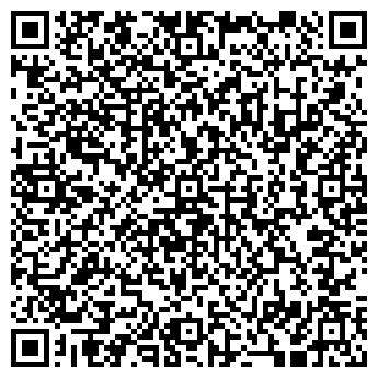 QR-код с контактной информацией организации Частное предприятие ТОО «Дон Мар»