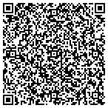 QR-код с контактной информацией организации ТОО Ozenir invest