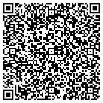 """QR-код с контактной информацией организации ТОО """"БелАгро"""""""
