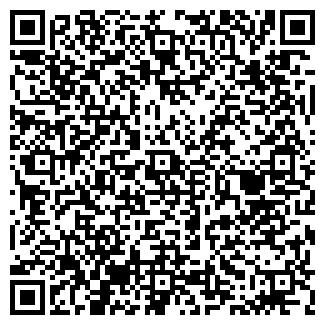 QR-код с контактной информацией организации Общество с ограниченной ответственностью KARCHER
