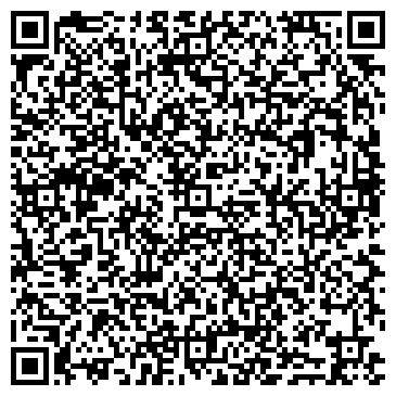 """QR-код с контактной информацией организации ТОО """"Хадар Сервис"""""""