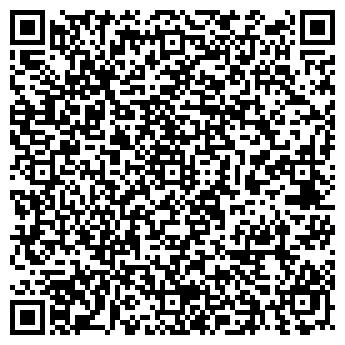 """QR-код с контактной информацией организации Общество с ограниченной ответственностью Завод """"ЭлектроМаш"""""""