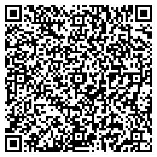 QR-код с контактной информацией организации Rikkaus