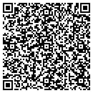 QR-код с контактной информацией организации Er-Agro