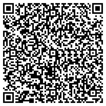 """QR-код с контактной информацией организации ип """"сагденов ос"""""""