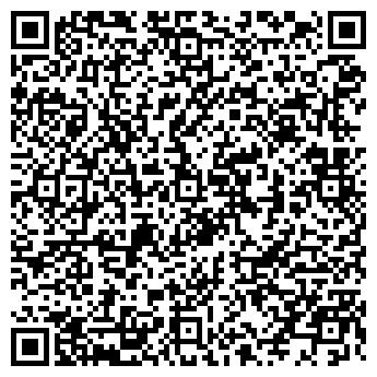 QR-код с контактной информацией организации Аманашвили и Ко