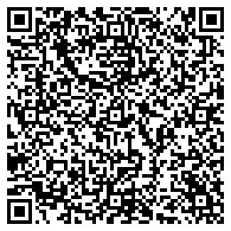 """QR-код с контактной информацией организации ТОО """"Tasota"""""""