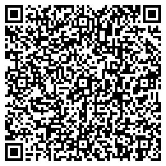 """QR-код с контактной информацией организации ТОО """"ЭЛКОМ"""""""