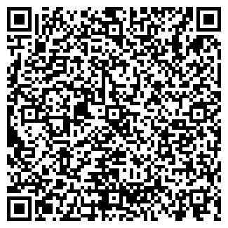 QR-код с контактной информацией организации ASS CONSULTING