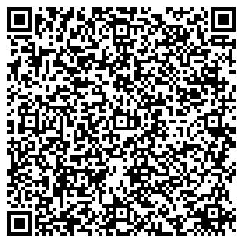 """QR-код с контактной информацией организации ООО """"Гидрэкс"""""""