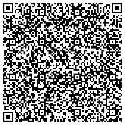 QR-код с контактной информацией организации Субъект предпринимательской деятельности Интернет-магазин Авто-Флагман - Запчасти для сельхозтехники и грузовых автомобилей по оптовым ценам