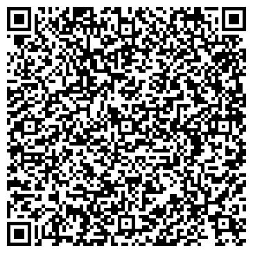 QR-код с контактной информацией организации ФЛП Калюжный А. А.